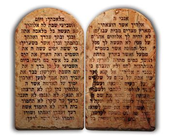 Ten-Commandments-Hebrew